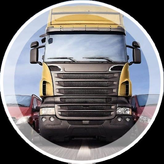 Автотранспорта: легкового и грузового